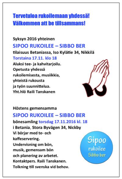sipruk171116_400